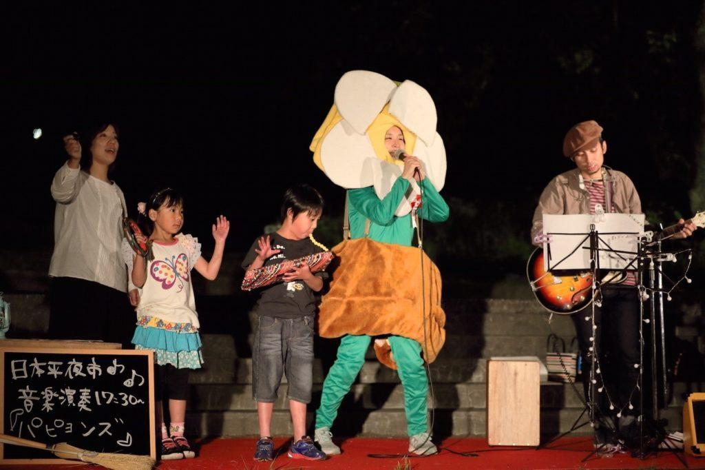 日本平夜市テーマソング