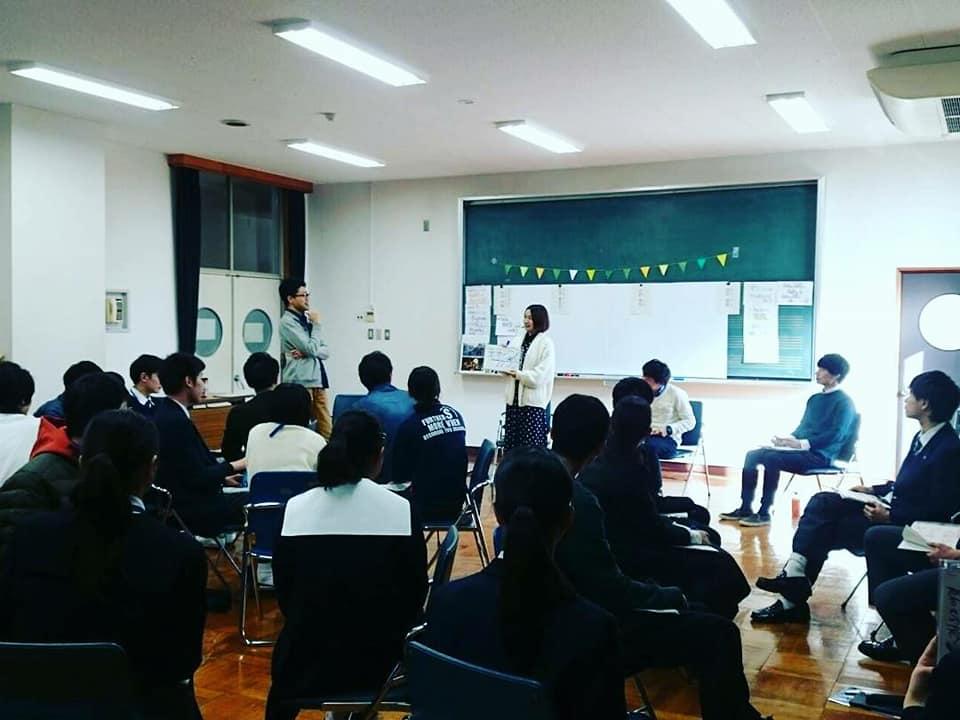 高校生まちづくりスクール特別編に行ってきました 投稿スタッフ:松木季代子