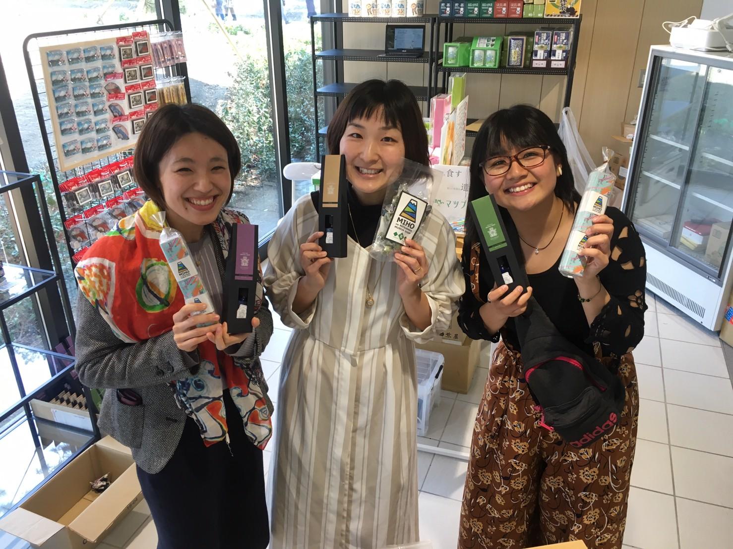 三保の松葉を活用したルームスプレー販売開始しました! 投稿者:松木キヨコ