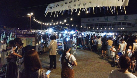 第27回 8月の日本平夜市レポート